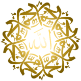 allah small